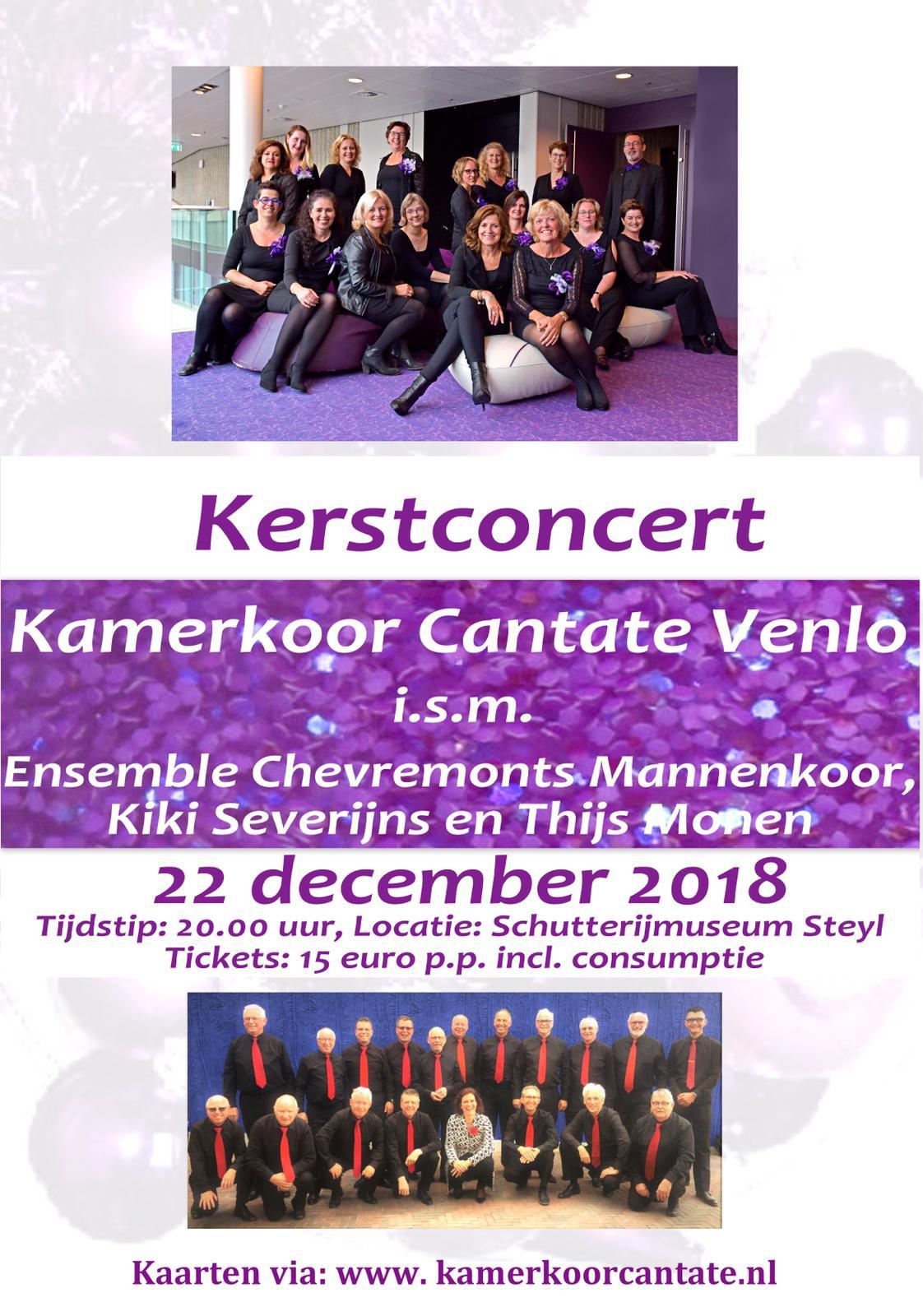 poster kersconcert 2018